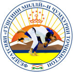 "TAJIKISTAN NATIONAL WRESTLING ""GUSHTINGIRI"" FEDERATION"