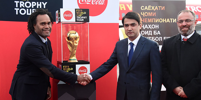 The World Cup has been brought Tajikistan for the first time